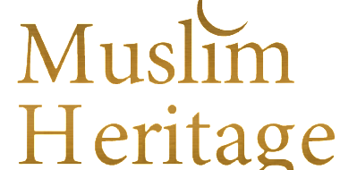 muslim-heritage-day
