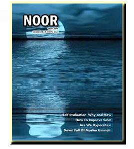 noor_side